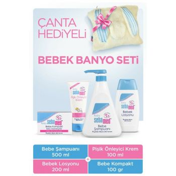 Sebamed Baby Bath Set 41030403260101