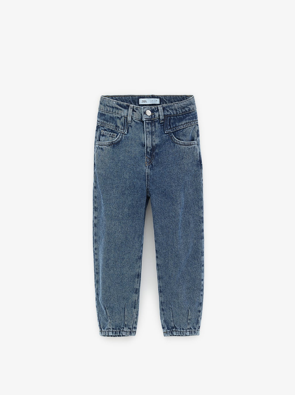 80S SLOUCHY JEANS