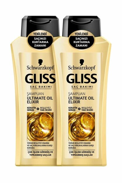 Ultimate Oil Elixir Shampoo 360 ml X 2 Pack SET.HNKL.054