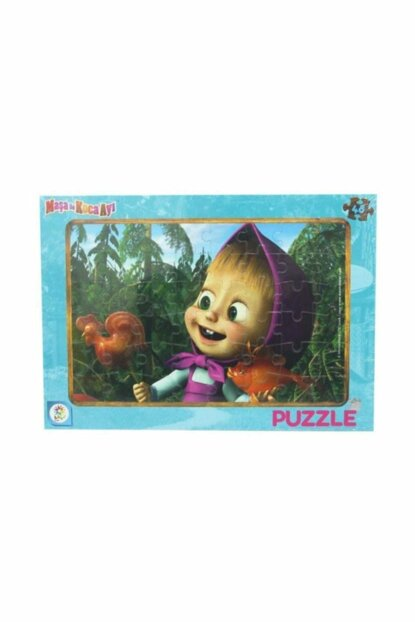 Puzzle Tong with Big Bear 48 Pieces MS7538