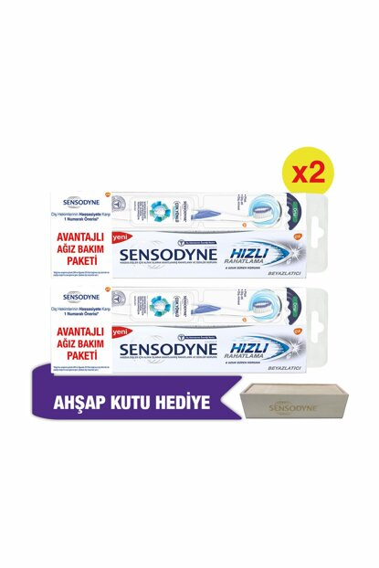 Toothpaste Quick Relief Advantage Package X 2 Pieces 86995220078822