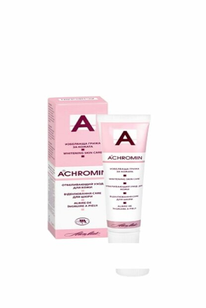 Whitening Aid Cream Against Spots 45 ml 3800005321035