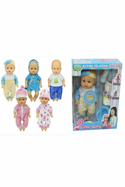 Baby Wetting Diapers / 1217