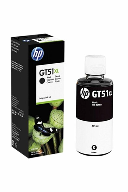 HP GT51 XL Black Ink Cartridge with 6000 Pages Capacity X4E40AE 210165342