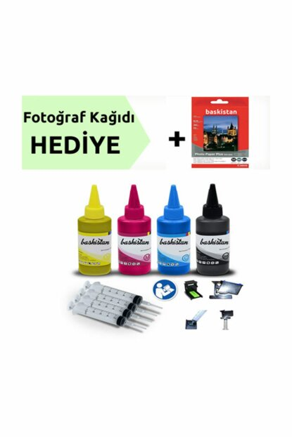 Compatible Cartridge Refill Kit for HP 2632 200371900000000
