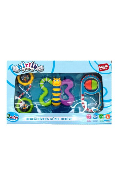 Rattle Set Babycim with Box WD-3301-BABY