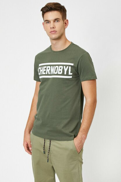 Men's Green Printed T-Shirt 0YAM11936CK