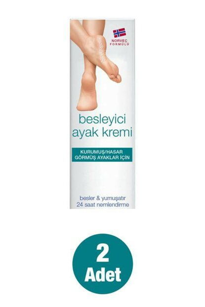 Norway Formula Nourishing Foot Cream 50 ml x 2 35746611332322