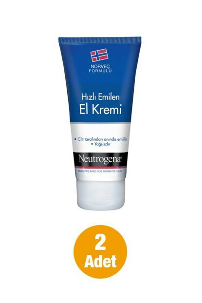 Norway Formula Fast Absorbing Hand Cream 75 ml x 2 35746611332252