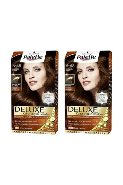 Deluxe Intensive Caramel Coffee 6-68 2 Pcs SET.HNKL.368