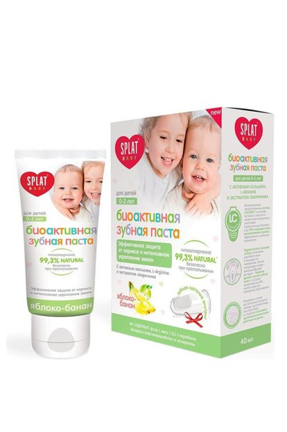 Baby Apple + Banana 0-3 Age Toothpaste + Brush 4603014006233