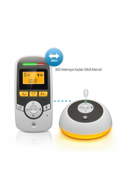 Mbp161 Digital Baby Monitor with Activity Timer MTR-MBP161