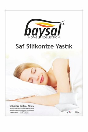 Baysal Siliconized Cushion 6162